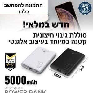 מטען נייד דק ואלגנטי 5000 מיליאמפר Miracase 1.jpg