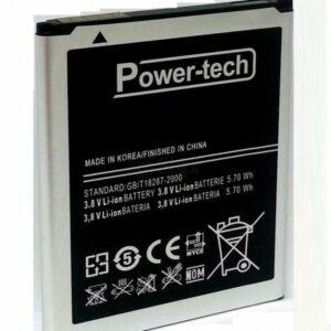 סוללה איכותית לגלקסי J5 Power Tech 1 600x600 1 1 600x600 1 1.jpg