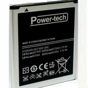 סוללה איכותית לגלקסי J5 Power Tech 1 600x600 1 2 1.jpg