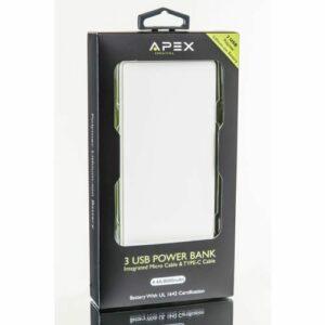סוללת גיבוי ניידת מבית Apex בצבע לבן 1.jpg