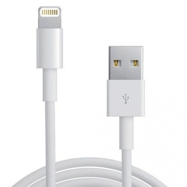 Iphone Lightning Charging Cable 600x600 1 1.jpg